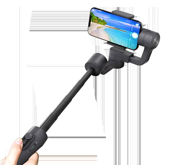 SMOVE MOBILE: Extendable Smartphone Stabilizer
